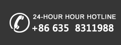 24-hour service hotline